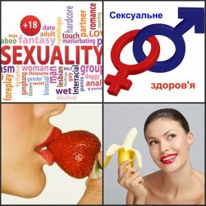 новый коллаж секс1