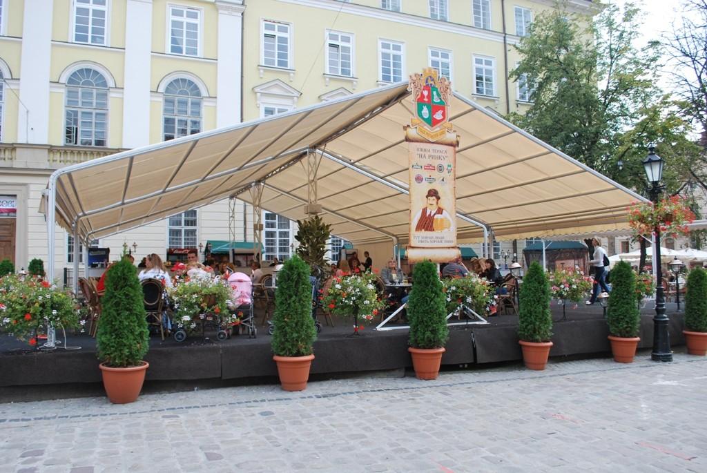 На каву до Львова.